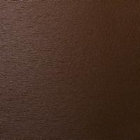 Epi Leather - Cognac